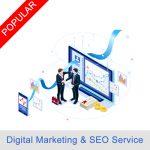 디지털 마케팅 및 현서 서비스