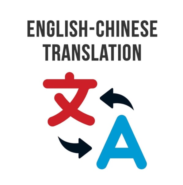 Translate Website into Chinese